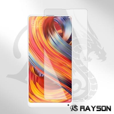 小米 MIX 2 透明 高清 非滿版 手機 9H保護貼