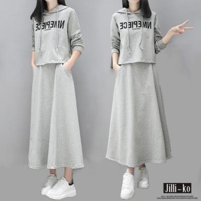 JILLI-KO 連帽抽繩T腰身鬆緊長裙兩件式套裝- 灰