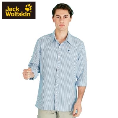 【Jack Wolfskin 飛狼】男 長袖排汗條紋襯衫『藍條』