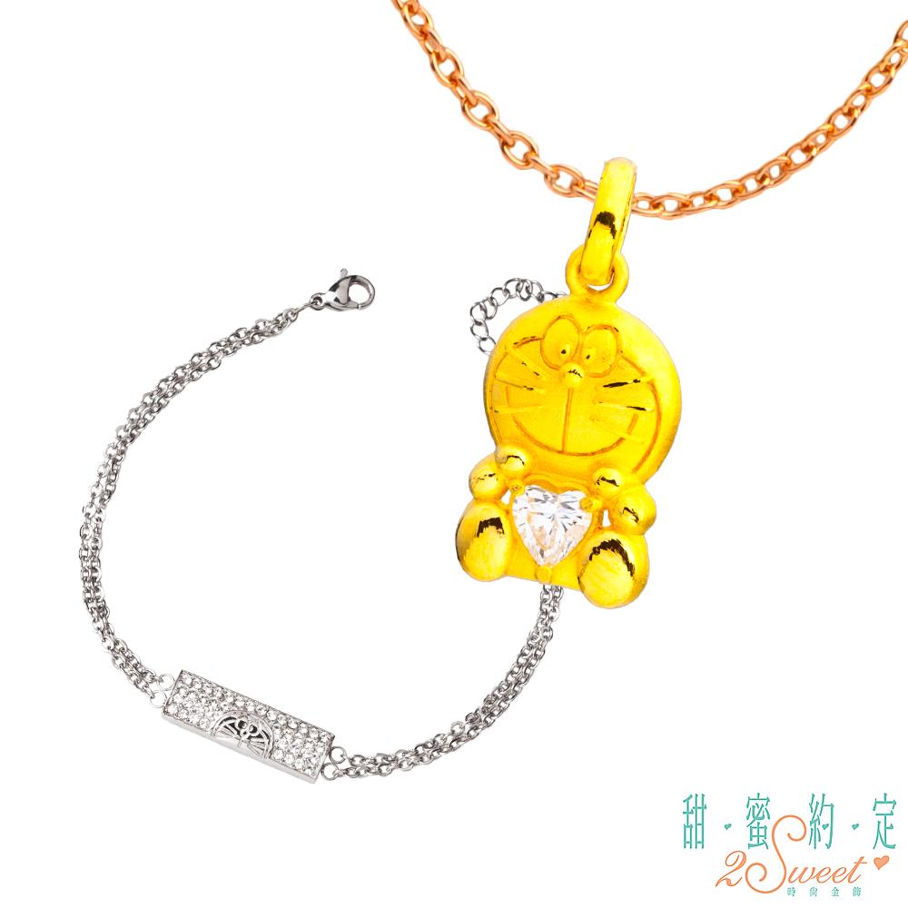 甜蜜約定 Doraemon 唯一哆啦A夢黃金墜子+神秘白鋼手鍊-白