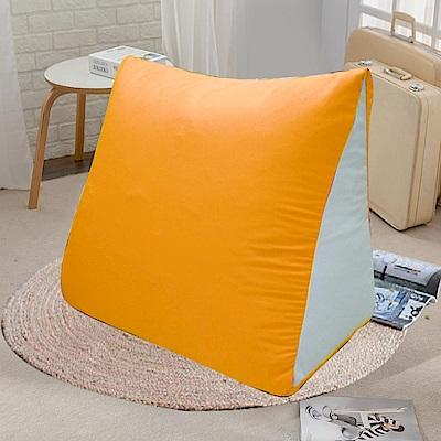 Gloria 大型舒壓抬腿枕/靠枕-橘色