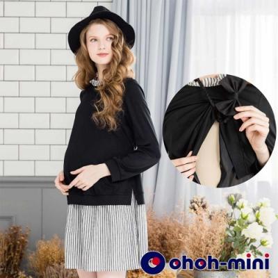 【ohoh-mini 孕哺裝】 優雅假兩件長版孕哺洋裝