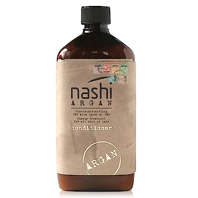 *義大利LANDOLL nashi argan 阿甘護髮素500ml (附專屬壓頭)