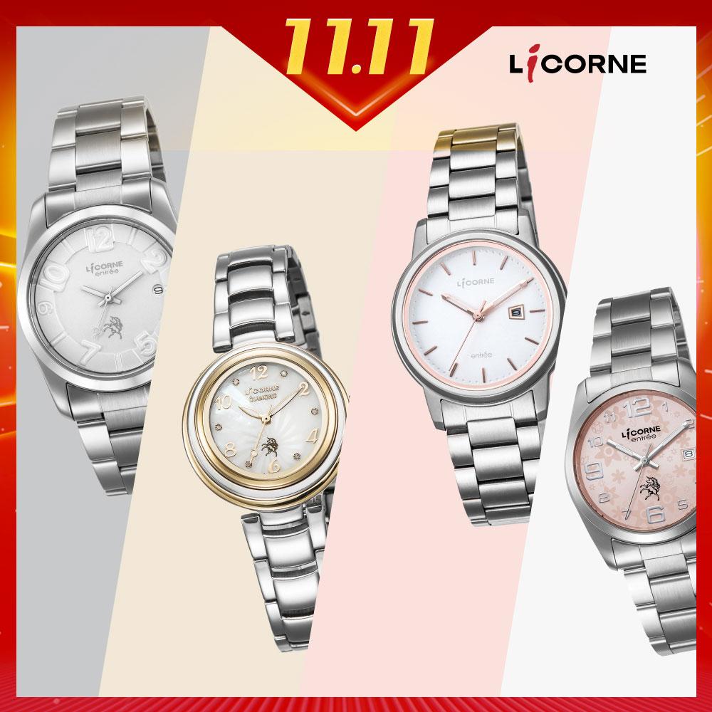 [時時樂限定]LICORNE 時尚腕錶-多款任選