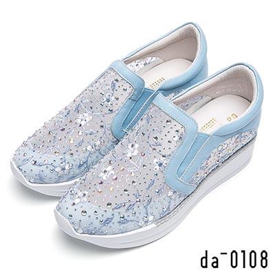 da0108清透浪漫-網紗繡花鑽飾真皮厚底休閒鞋-藍