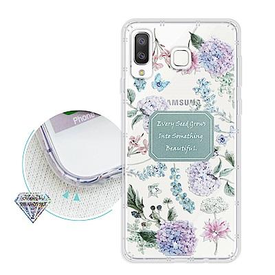 浪漫彩繪 Samsung Galaxy A8 Star 水鑽空壓氣墊手機殼(幸福...