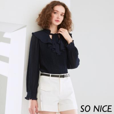 SO NICE都會簡約腰帶錦棉短褲