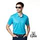 【Lynx Golf】男款吸濕排汗小網眼滿版LXG山貓印花胸袋款短袖POLO衫-淺綠色 product thumbnail 2