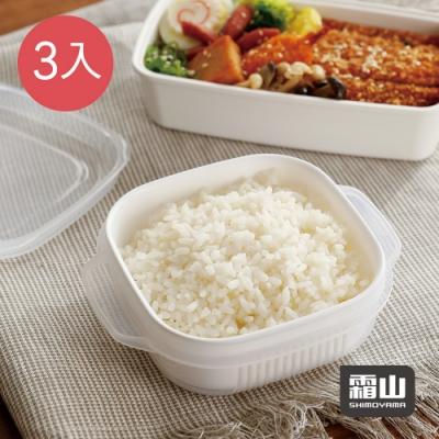 日本霜山 微波蒸煮米飯冷凍冷藏保鮮盒-400ml-3入