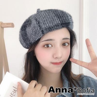 【2件69折】AnnaSofia 暖柔拼格 長毛絨畫家帽貝蕾帽(黑灰系)