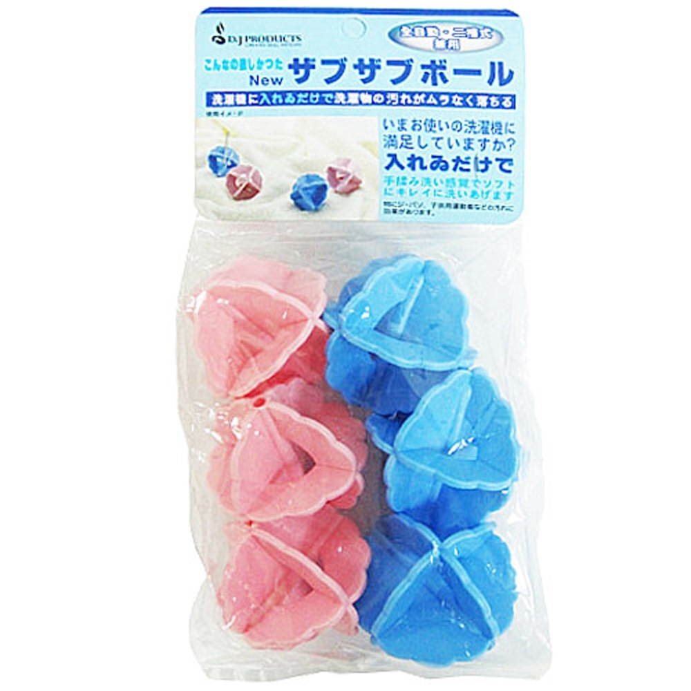 日本設計軟式洗衣球6入x2組