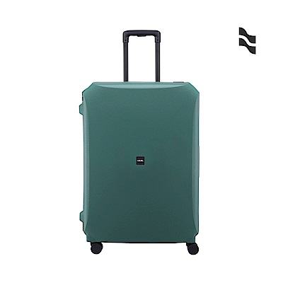 LOJEL VOJA 30吋 PP框架拉桿箱 行李箱 綠色