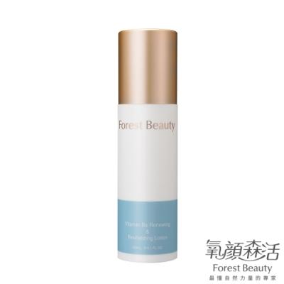 氧顏森活 Forest Beauty Vitamin Bs 舒活修復乳 120mL