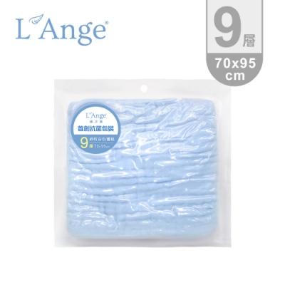 L Ange 棉之境 9層純棉紗布浴巾/蓋毯 70x95cm-藍色
