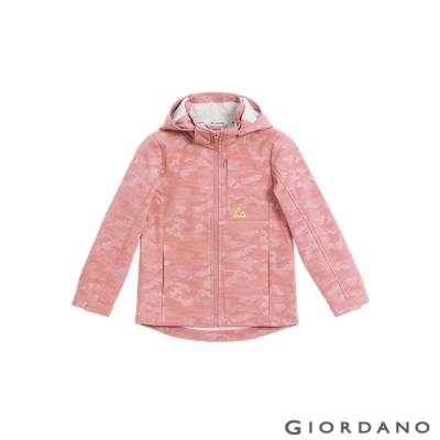 GIORDANO 童裝高機能可拆式連帽外套 - 17 迷彩粉