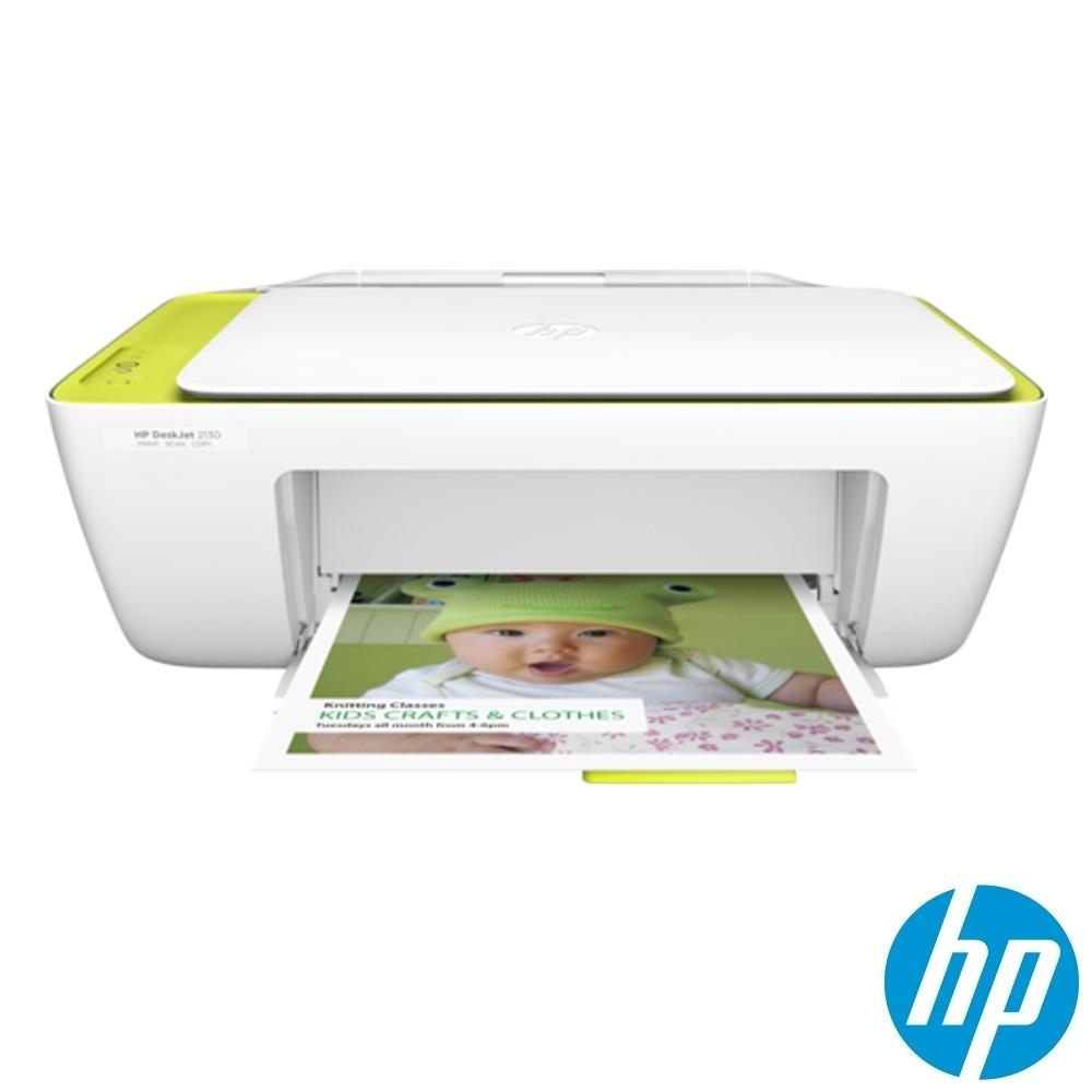 HP DeskJet 2130 噴墨多功能事務機