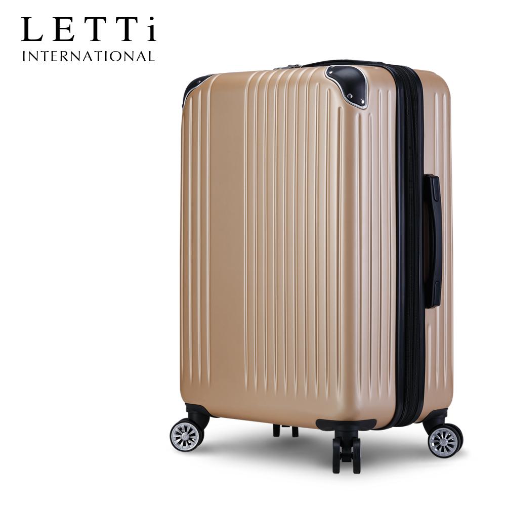 LETTi 時光拼圖 20吋可加大行李箱(香檳金)