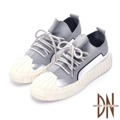DN 樂活休閒 質感素面針織綁帶休閒鞋-灰