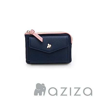 aziza 信封零錢包-藍