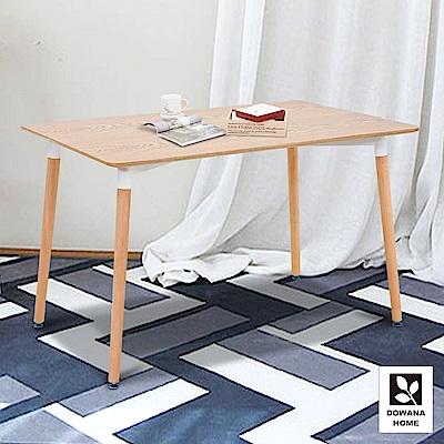 多瓦娜-布倫希北歐造型長餐桌
