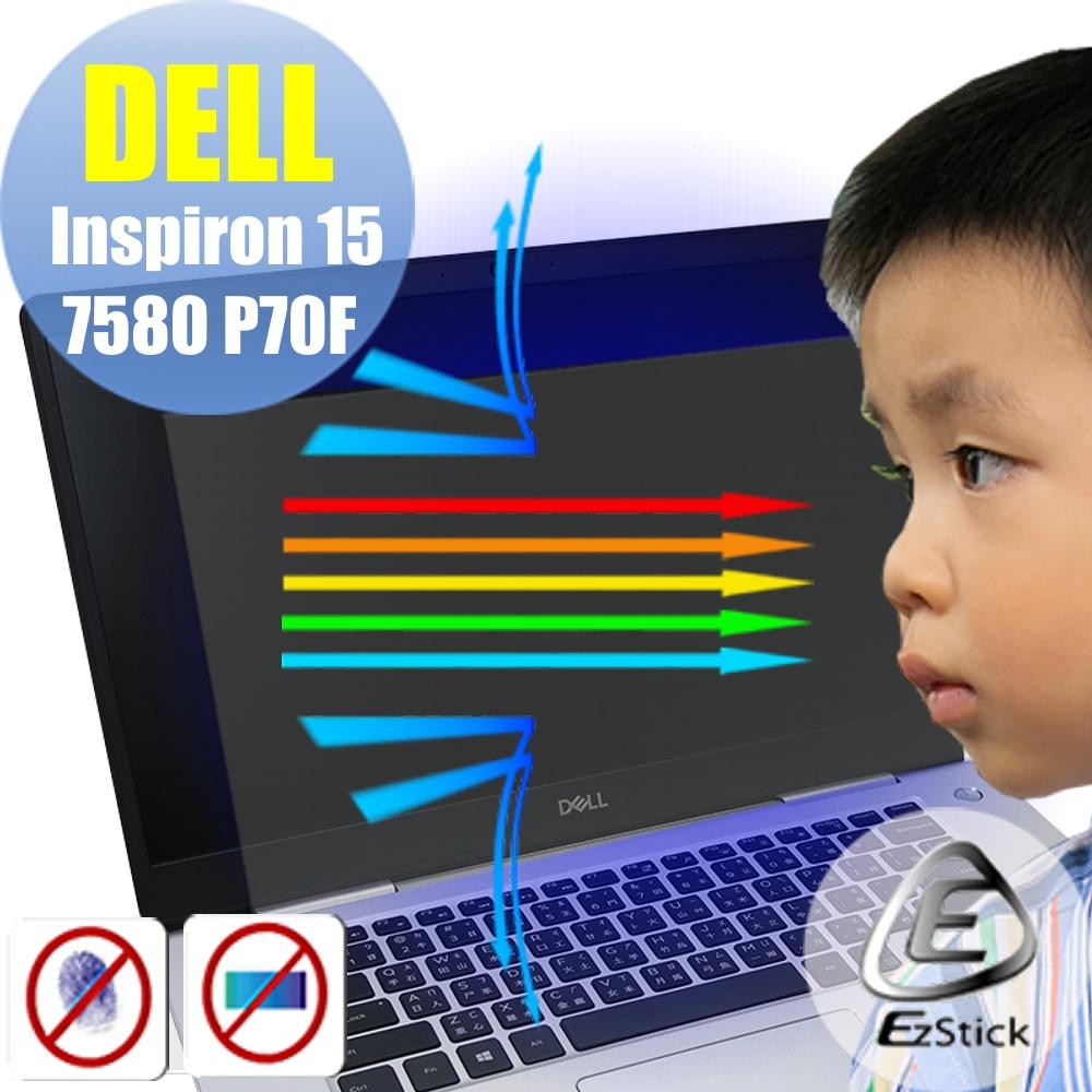 EZstick DELL Inspiron 15 7580 P70F 防藍光螢幕貼