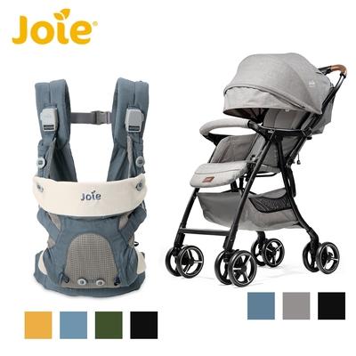 Joie 9愛輕巧禮 savvy 四合一嬰兒揹帶(4色)+fluri drift 橫輕巧x磁吸扣手推車(3色)