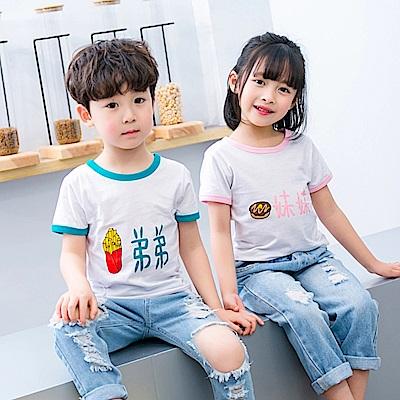 小衣衫童裝    兒童趣味印字兄弟姐妹短袖棉T恤1080216