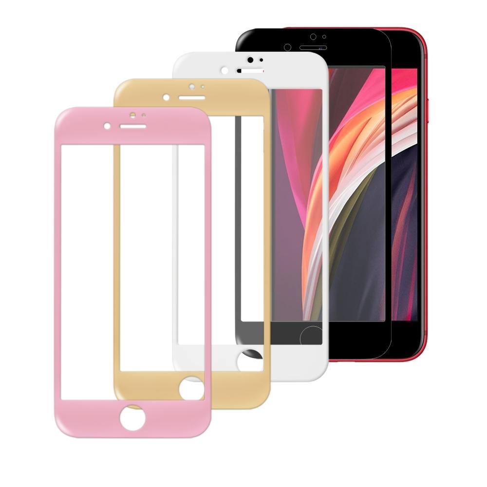 Metal-Slim Apple iPhone SE(第二代) 2020 滿版鋼化玻璃保護貼