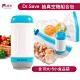 摩肯 DR. SAVE藍白真空機15件組(含10大5小真空食品袋)食材真空保鮮 小物口罩收納 product thumbnail 3
