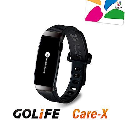 GOLiFE Care-X smart band 智慧悠遊手環-黑色 -快速到貨