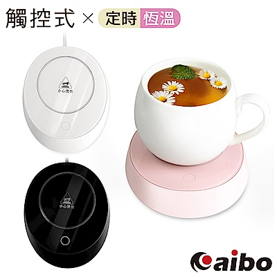USB 觸控式 定時/加熱 恆溫暖杯墊