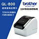 Brother QL-800 超高速 商品標示食品成分列印機 product thumbnail 1