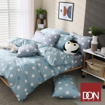 DON極簡日常 加大四件式200織精梳純棉被套床包組(圓點-普普灰+圓點-薄荷綠)