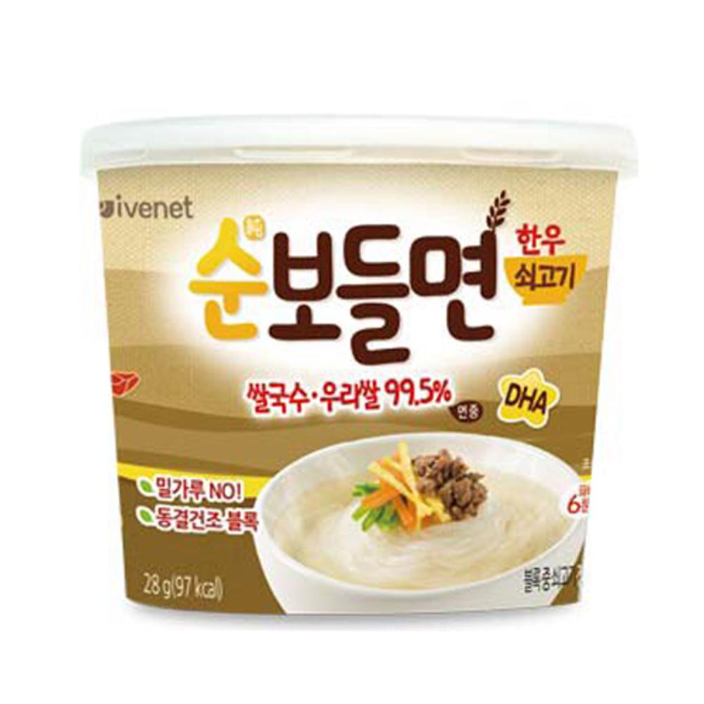 (即期品) 韓國 ivenet 艾唯倪 速食營養米線(牛肉風味)