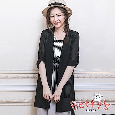 betty's貝蒂思 條紋棉質背心+雪紡外套(黑色)