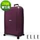 ELLE TimeTraveler系列-28吋特級極輕PP行李箱- 寶石紫 EL31232 product thumbnail 1
