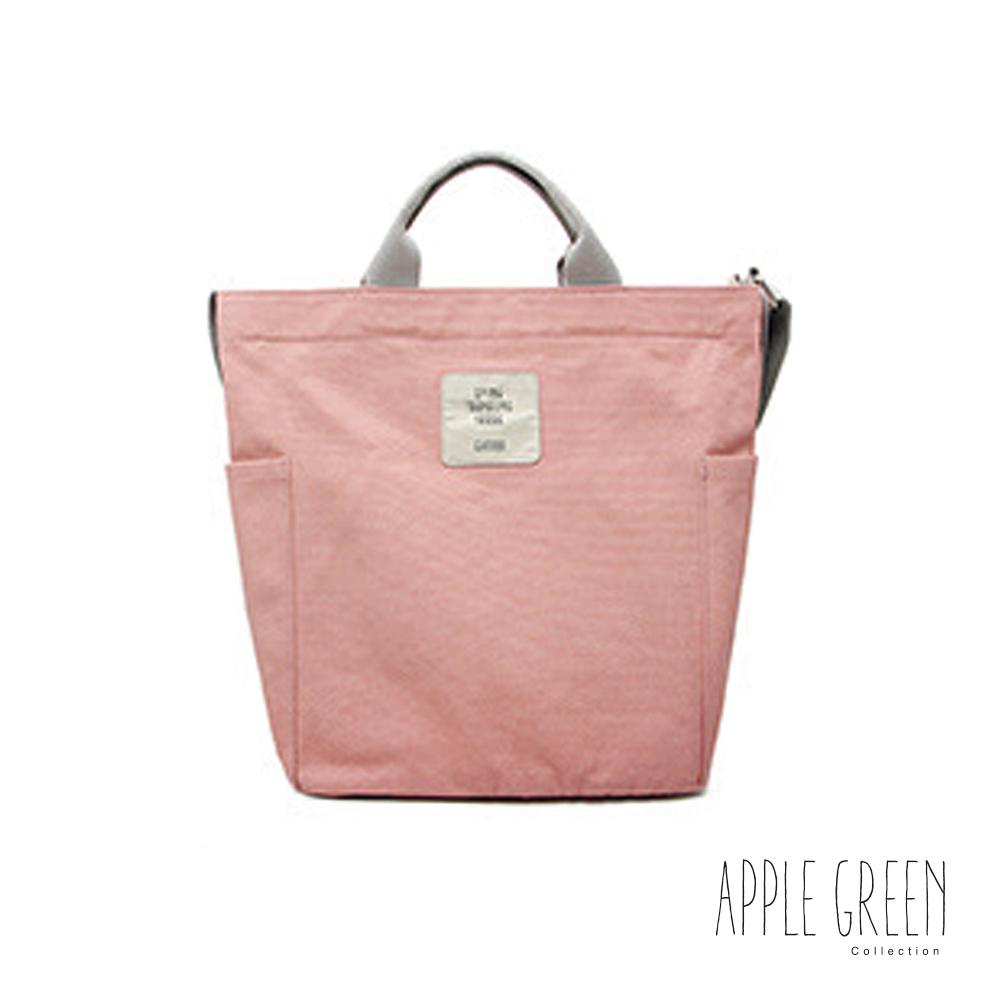 Apple Green 學院兩用帆布包(粉紅)