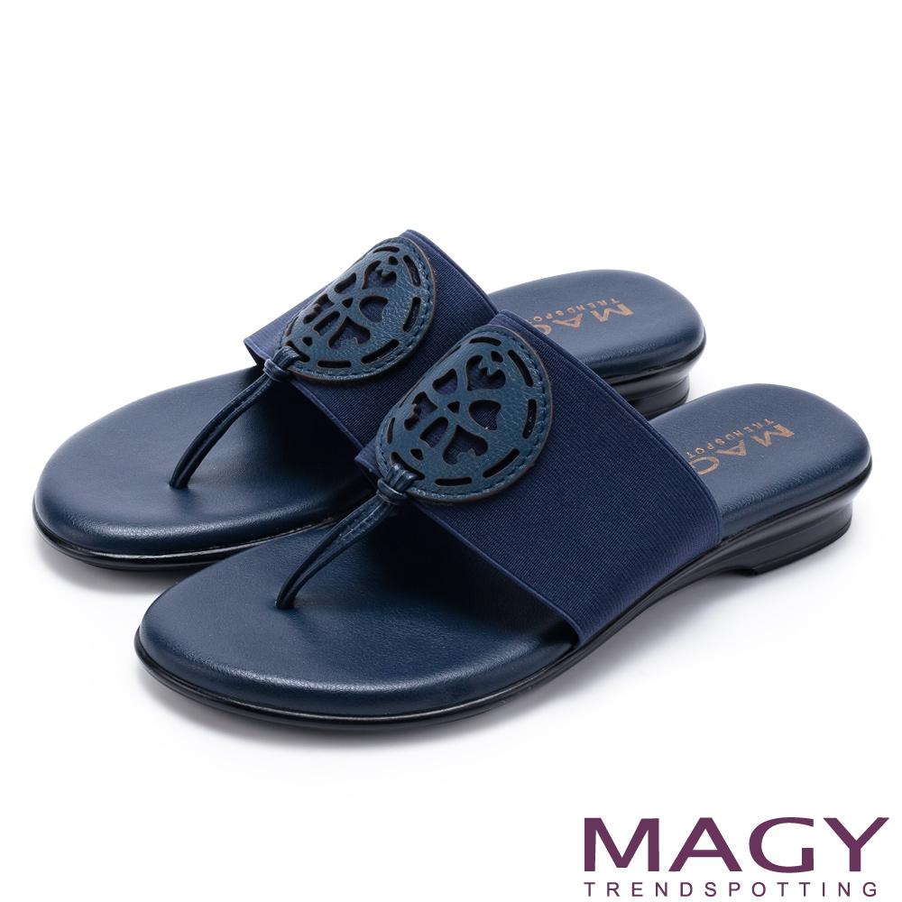 MAGY 夏日風情 鬆緊帶拼接簍空皮雕夾腳拖鞋-藍色