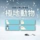 精臣D11熱敏標籤紙-極地動物 product thumbnail 1