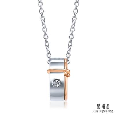 點睛品 Promessa 同心結 18K金鑽石項鍊
