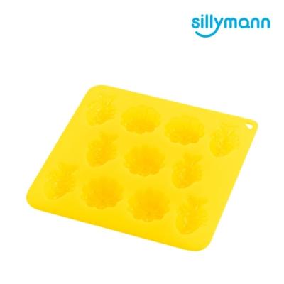 【韓國sillymann】100%鉑金矽膠餅乾/糕點烘焙模具(烤箱/氣炸鍋/微波爐/電鍋專用)-透明黃