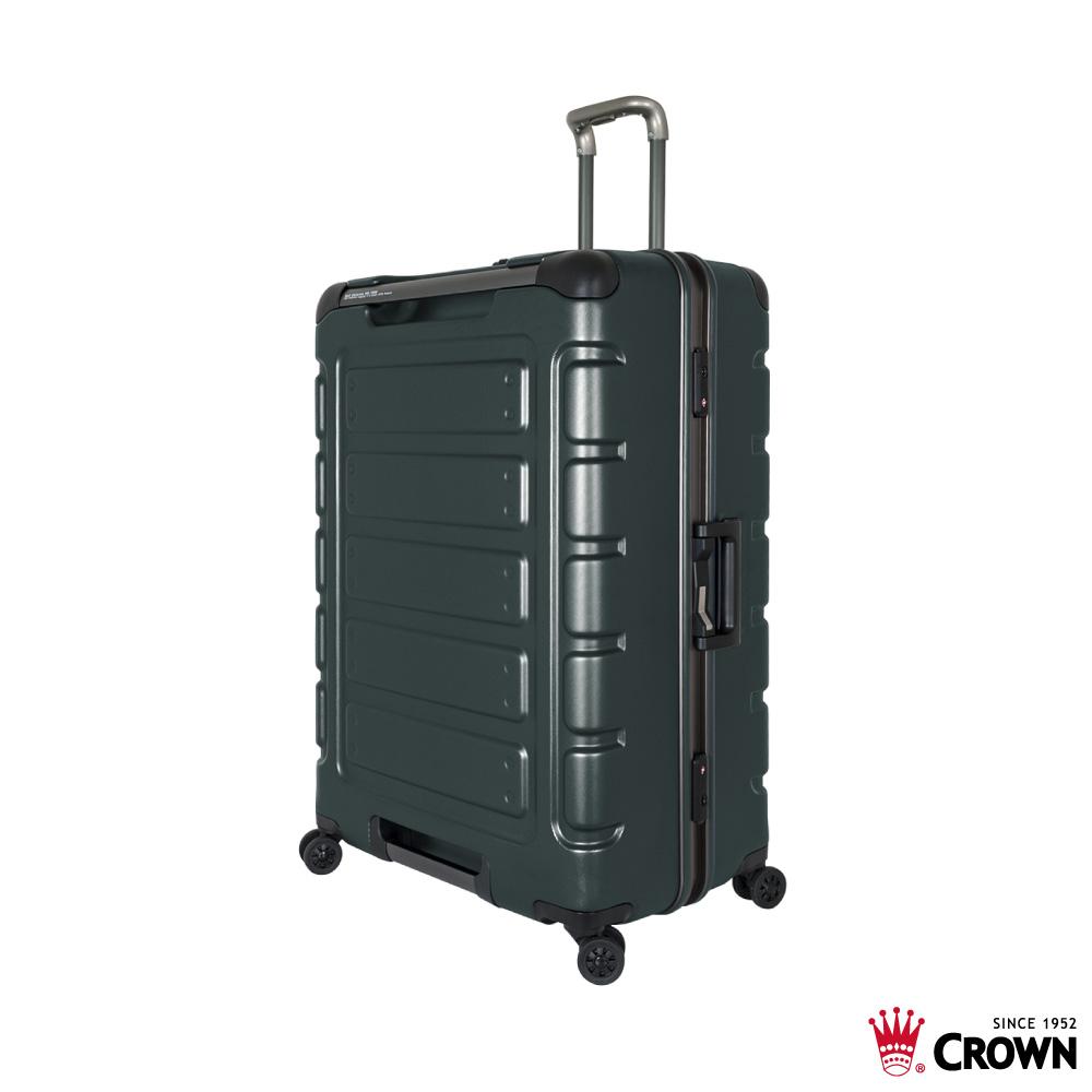 CROWN 皇冠 30吋鋁框箱 深綠色 悍馬箱 獨特箱面手把 行李箱