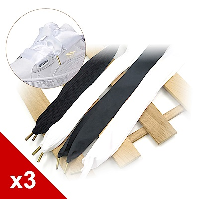 糊塗鞋匠 優質鞋材 G122 PUMA緞帶鞋帶100cm 3雙