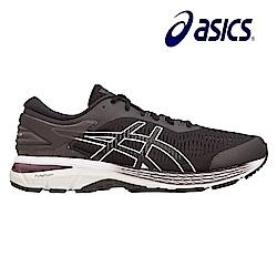 Asics 亞瑟士 GEL-KAYANO 25 (4E) 寬楦 男慢跑鞋