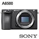 SONY 數位單眼相機 ILCE-6500 (公司貨)