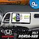 【奧斯卡】SD-1 9吋 導航安卓專用汽車音響主機(適用於本田 HRV 17年式後) product thumbnail 1