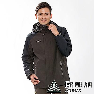 【ATUNAS 歐都納】男款GORE-TEX防水防風兩件式外套A-G1901M黑灰