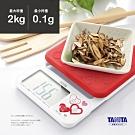 日本TANITA微量電子料理秤KD-192【公司貨】-玫瑰紅