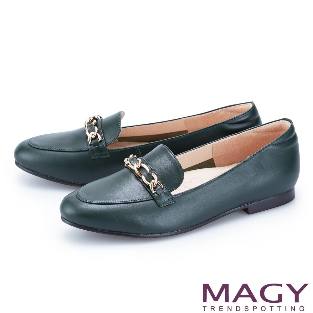 MAGY 嚴選牛皮金屬鍊樂福 女 平底鞋 墨綠