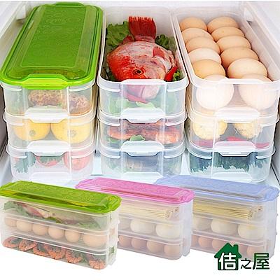 佶之屋 日本熱銷 多功能3層食品PP冰箱保鮮盒(6L)